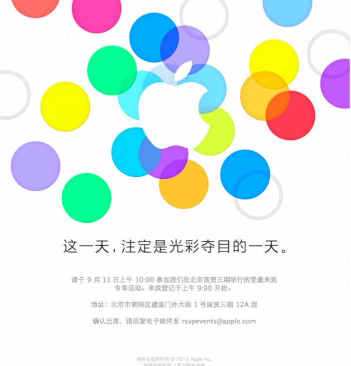 Apple Event - Chiny