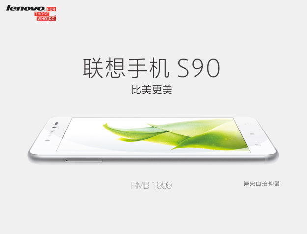 Lenovo Sisley S90 like iPhone 6